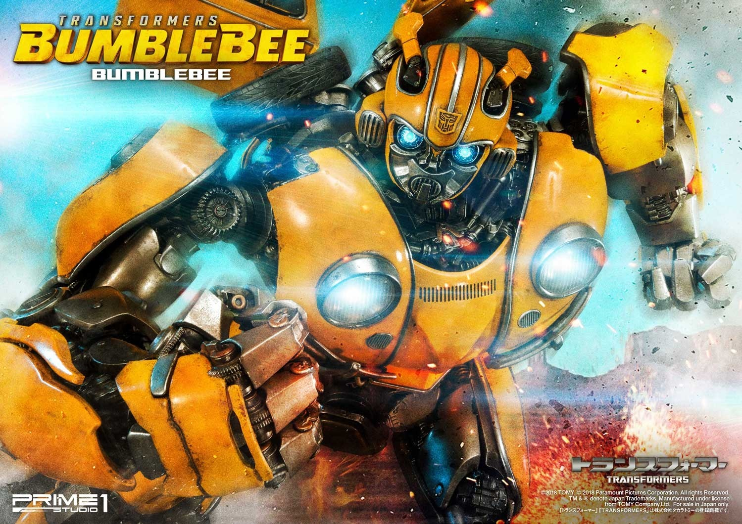 Bumblebee Film Movie Bumblebee Transformers Statue By Prime1